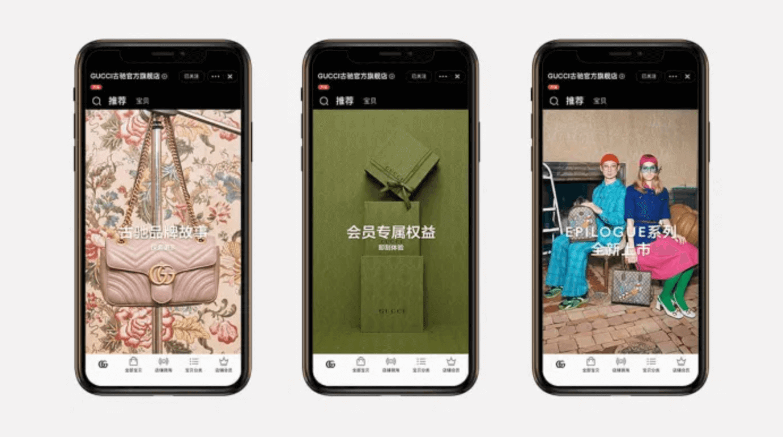 gucci alibaba tmall mağaza açtı blog haberleri